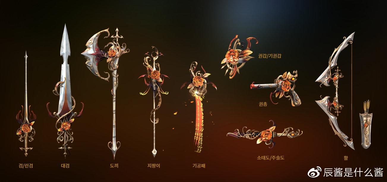 《剑灵》弓手:黎明之弓职业预览