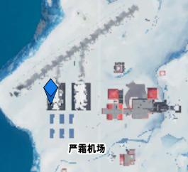 《堡垒之夜》S9芯片任务攻略