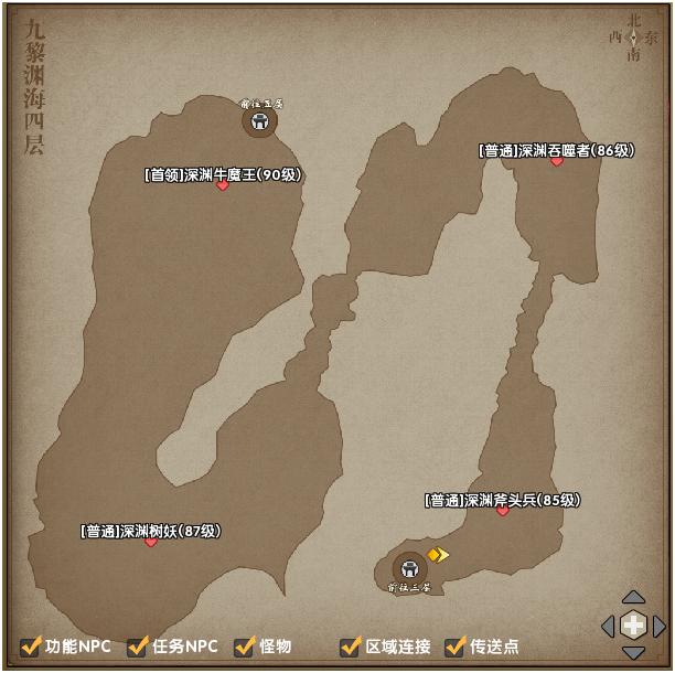 《热血征程》九黎渊海攻略