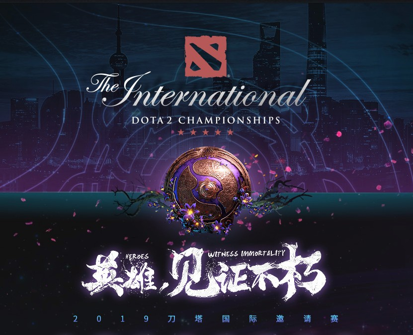《DOTA2》TI9冠军队伍预测