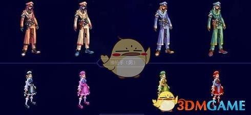 《DNF》神圣稀有装扮自选礼盒获取介绍