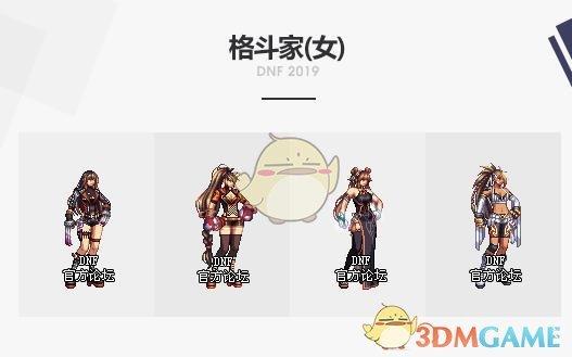《DNF》迷你二觉宠物自选礼盒介绍