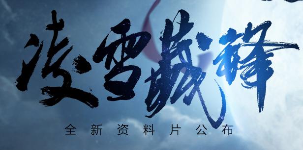《剑网3》9月23日版本更新内容详解