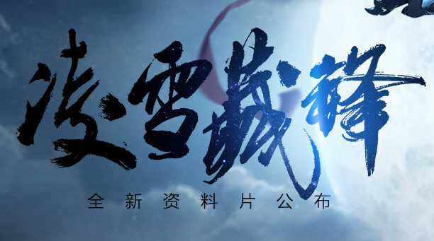 《剑网3》10月14日版本更新内容分析