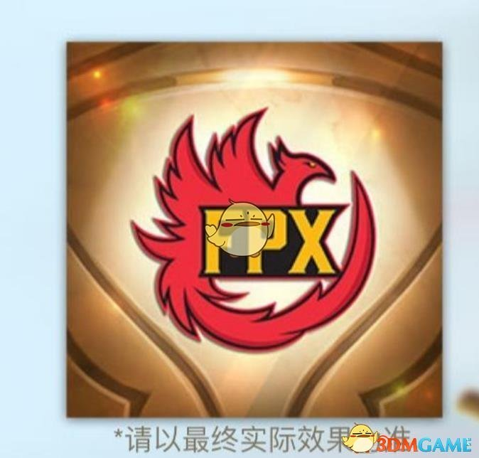 《LOL》FPX冠军宝箱获得方法