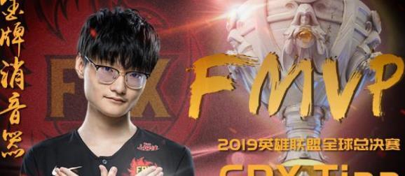 《LOL》FPX冠军皮肤介绍