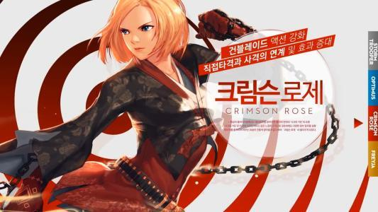 《DNF》100版本女漫游技能改动详情