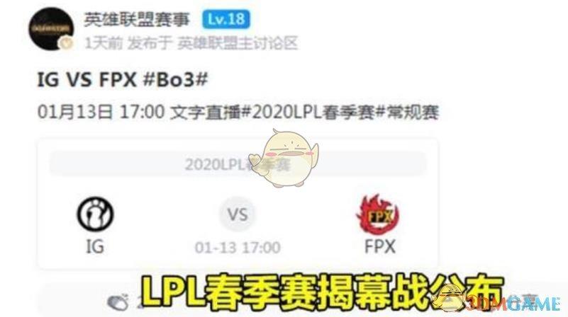 《LPL》S10赛程介绍