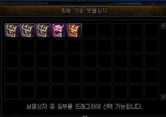 《DNF》红玉的诅咒宝箱奖励介绍