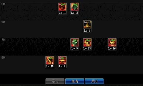 《DNF》极诣剑影100搬砖加点选择