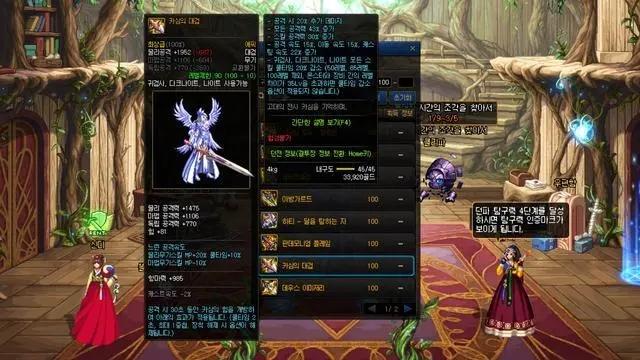 《DNF》精灵骑士100级武器选择