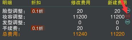 《剑网3》100次换脸20块钱攻略
