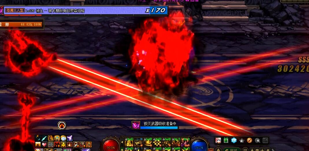 《DNF》暗黑神殿隐藏BOSS打法