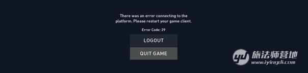 《Valorant》错误代码解决攻略