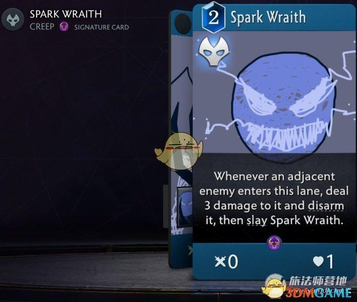 《Artifact2.0》蓝卡英雄大全