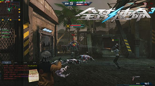 《全球使命3》体验僵尸惊魂爆发孤岛生死决战