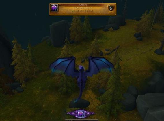 魔兽世界9.0PVP世界任务怎么接_wow9.0PVP世界任务解锁方法
