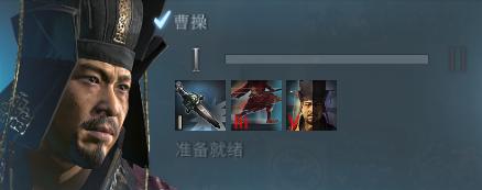 战场多面手——《全面战争:竞技场》中国长矛骑兵攻略