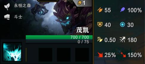 《云顶之弈》10.25什么时候更新