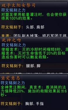 魔兽世界9.0戒律牧核心橙推荐