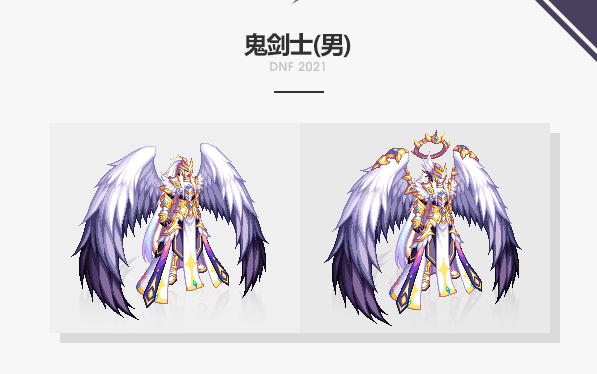 《DNF》光翼天使神器装扮外观