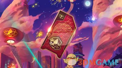 《云顶之弈》命运之轮云顶宝典第II期任务奖励是什么