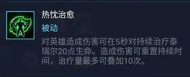 2021风暴英雄t1