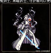 dnf鬼剑士武器幻化怎么弄