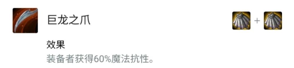 云顶之弈11.3八斗士龙女稳定上分阵容