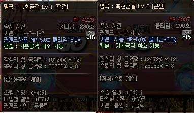 《DNF》暗枪三觉技能介绍