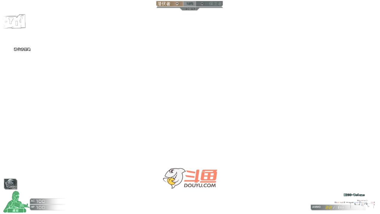 《CF》闪光弹斗鱼效果预览