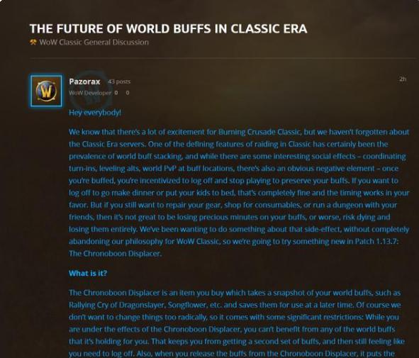 魔兽世界BUFF存储器怎么获得