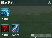 剑网3浪客行2.0攻略
