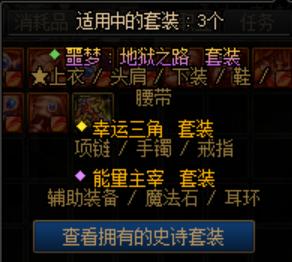 dnf游戏之中的黑话是什么
