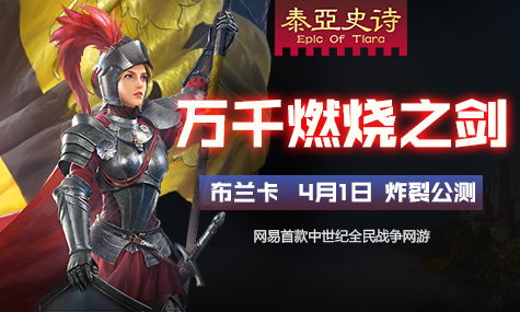 http //www.3dmgame.com/ english