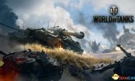 长城版新HD地图实装《坦克世界》最新1.2更新上线