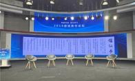 中宣部出版局:将继续改进网游审批工作 严格内容把关