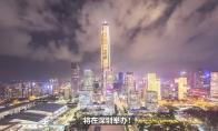 2021《英雄联盟》全球总决赛冠亚军决赛落地深圳