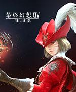最终幻想145.0主线任务图片