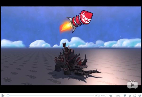 魔兽世界8.0玛格汉兽人坐骑?怎么样_玛格汉兽人坐骑?恶毒战争裂蹄牛预览