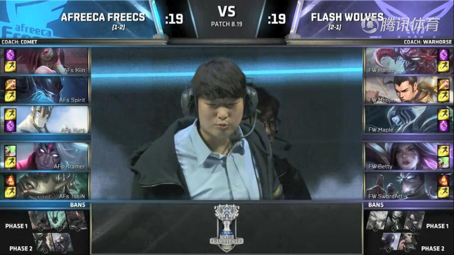 LOLS8总决赛10月15日AFS VS FW比赛视频回顾