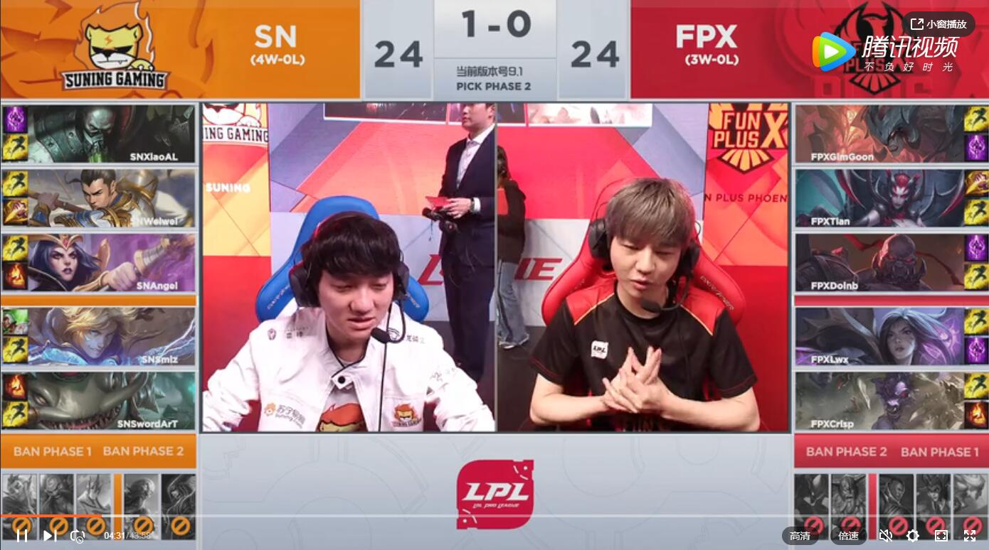 2019LPL春季赛常规赛1月30日SN VS FPX第三周比赛