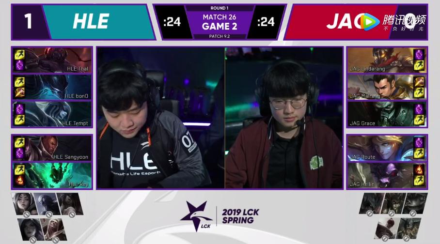 2019LCK春季赛常规赛2月1日JAG VS HLE比赛视频回顾