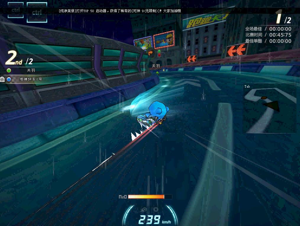《跑跑卡丁车》挑战者模式第23关完全攻略