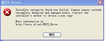 LOL客户端安装失败解决方案_LOL安装失败解决方案分享