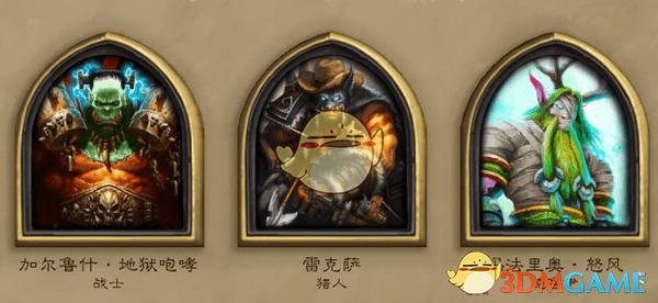 《炉石传说》2018万圣节双职业竞技场介绍