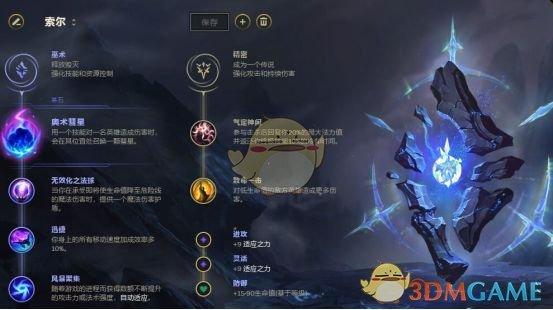 《LOL》S9龙王中单强势上分攻略