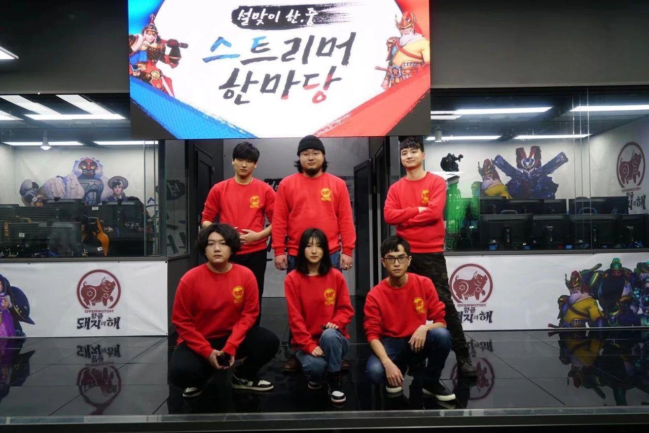 首届《守望先锋》中韩名人交流赛圆满落幕,中国主播队获胜!