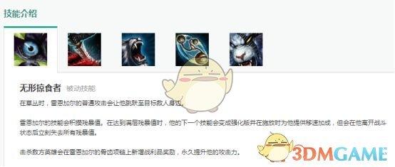 《LOL》S9赛季9.4征服者狮子狗打野攻略