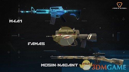 《无限法则》新版本更新 新枪械AK15实装游戏